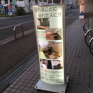 屋外対応‼️LED両面スタンド電飾看板⭐︎店舗・集客に(その他)