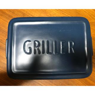 ツゥールズ(TOOLS)のGRILLER グリラー(調理道具/製菓道具)