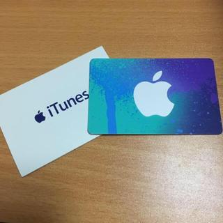 アップル(Apple)のカード。(その他)