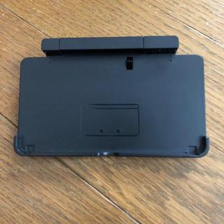 ニンテンドー3DS(ニンテンドー3DS)の3DS充電器台(バッテリー/充電器)