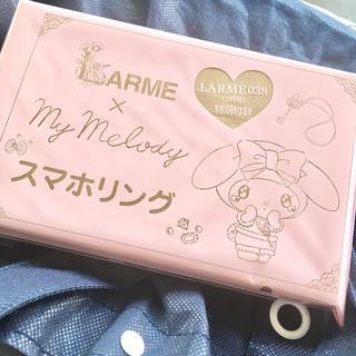マイメロディ(マイメロディ)のLARME マイメロ スマホリング(iPhoneケース)