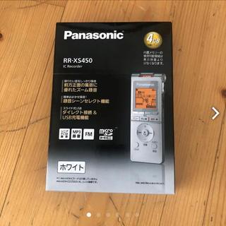 パナソニック(Panasonic)のかいと様専用 ICレコーダー(OA機器)