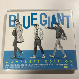 Blue Giant COMPLETE EDITION 2CD(ジャズ)