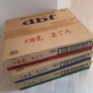 デビフ(dbf)のd.b.f デビフ 猫缶 ご用達 まぐろ80g×24缶 3ケース(猫)