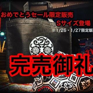 新日本プロレス  BUSHI ショップ袋(格闘技/プロレス)