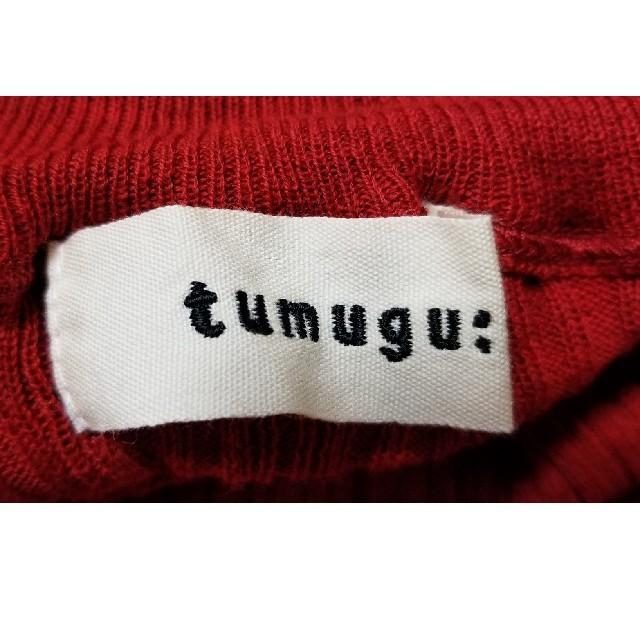 tumugu(ツムグ)の新品 tumugu(ツムグ) タートルネック レディースのトップス(カットソー(長袖/七分))の商品写真