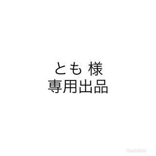 京のかたな 図録(アート/エンタメ)