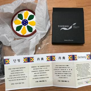 韓国 飾り物 瓦當(ワダン)(インテリア雑貨)
