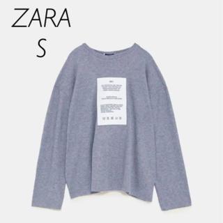 ザラ(ZARA)の【新品・未使用】ZARA テキストTシャツ S(Tシャツ(長袖/七分))