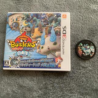 ニンテンドー3DS(ニンテンドー3DS)の3DS妖怪ウォッチバスターズ白犬隊メダル付き(家庭用ゲームソフト)