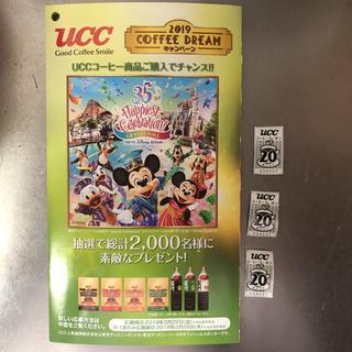 ディズニー(Disney)のUCC Coffee Dreamキャンペーン 値下げ‼️(その他)
