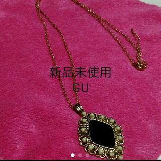 ジーユー(GU)の新品未使用★GU ネックレス ゴールド(ネックレス)