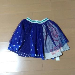 ブリーズ(BREEZE)のBREEZE チュールデザインスカート130(スカート)