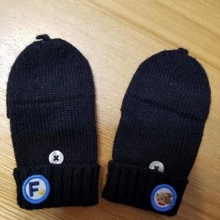 ファミリア(familiar)のファミリア ミトン手袋(手袋)