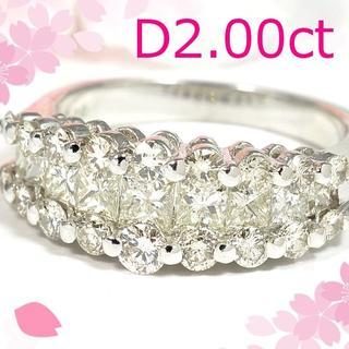 PT900ダイヤモンド2.0ctダイヤモンド 付け映え抜群 DM016(リング(指輪))