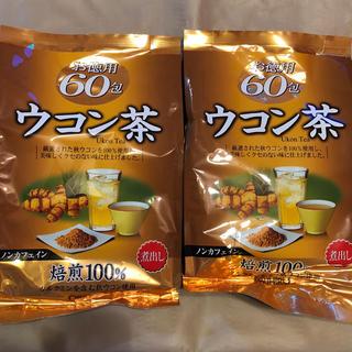 ウコン茶 オリヒロ 2袋(健康茶)