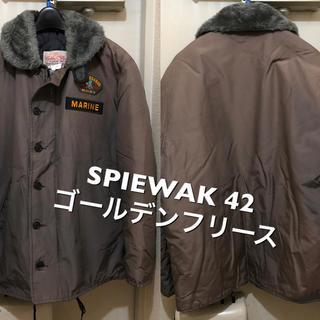 スピーワック(SPIEWAK)の42サイズ!USA製ゴールデンフリースbyスピワック N-1 ナイロンデッキジャ(ミリタリージャケット)