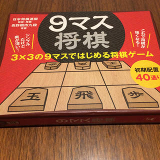 MOM 様 専用    中古 プロ棋士監修 子供でも(囲碁/将棋)