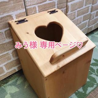 みう様 専用ページ♡(家具)