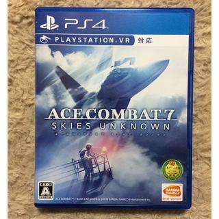 プレイステーション4(PlayStation4)のエースコンバット7 PS4(家庭用ゲームソフト)