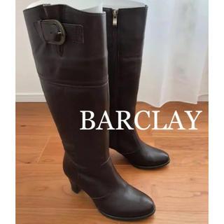 バークレー(BARCLAY)の本革 ロングブーツ BARCLAY バークレー こげ茶(ブーツ)