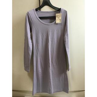ムジルシリョウヒン(MUJI (無印良品))の新品無印良品長袖チュニックシャツ(アンダーシャツ/防寒インナー)