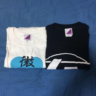 ノギザカフォーティーシックス(乃木坂46)の齋藤飛鳥 2015 2016 生誕Tシャツ(アイドルグッズ)