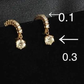 ポンテヴェキオ(PonteVecchio)の合計0.8カラット揺れる粒ダイヤ定価20万前後ダイヤが綺麗なピアス(ピアス)