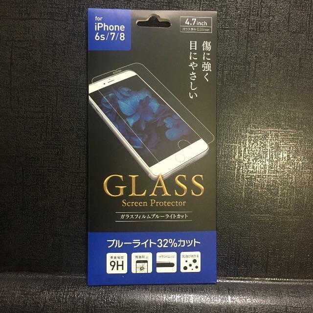 iphone7plus ケース エムシーエム | iPhone 8/8plus 強化ガラス 保護フィルム◎耐衝撃!!の通販 by アースウィン|ラクマ