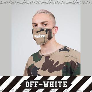 オフホワイト(OFF-WHITE)の新品 OFF-WHITE マスク 迷彩(その他)