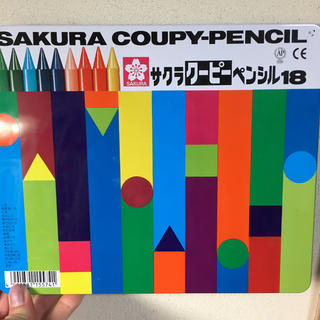 サクラ クーピーペンシル 18色