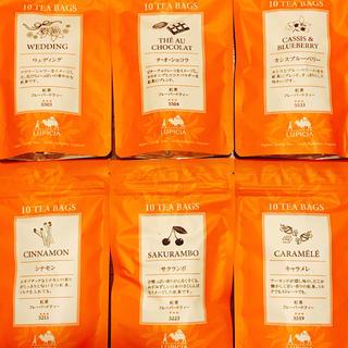 ルピシア(LUPICIA)のLUPICIA ルピシア ティーバッグ(茶)