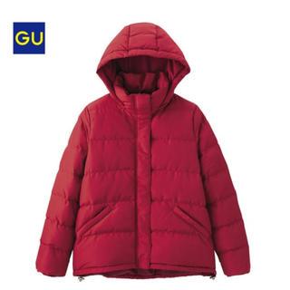 ジーユー(GU)の【冬物最大値下げ 】ダウンジャケット(ダウンジャケット)