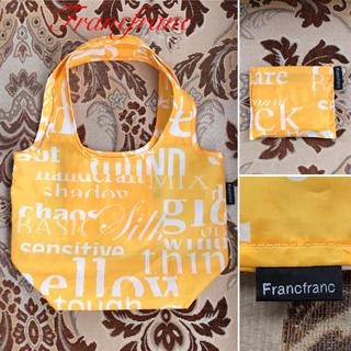 フランフラン(Francfranc)の未使用 フランフラン ショッピングバッグ (エコバッグ)