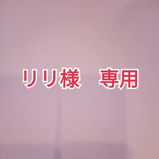 ナイキ(NIKE)のリリ様 専用 ナイキ アジャスタブル ネックウォーマー(ネックウォーマー)