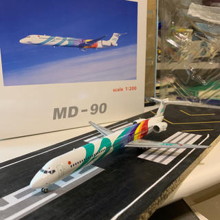 ジャル(ニホンコウクウ)(JAL(日本航空))のJAS MD-90 1号機 1/200 飛行機 模型(模型/プラモデル)