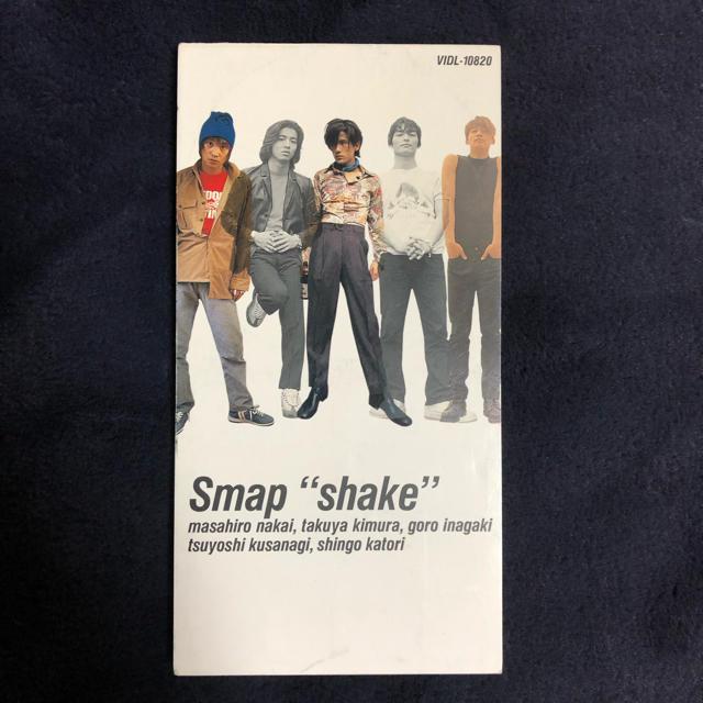 smap shake