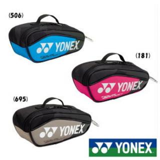 ヨネックス(YONEX)の[お値下げ]ミニチュアラケットバックマルチポーチ・ペンケース(テニス)
