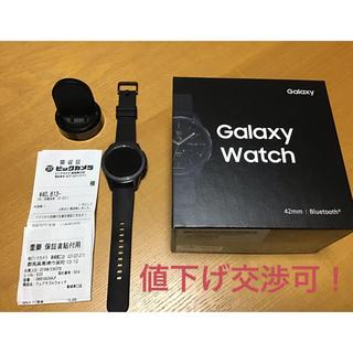 サムスン(SAMSUNG)の【つかさ様専用】Galaxy Watch 42mm (その他)