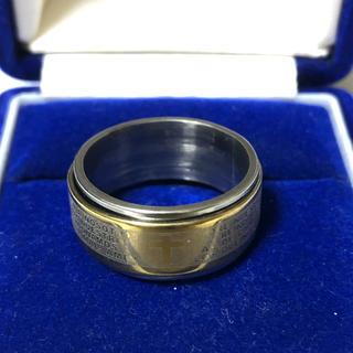 リング アクセサリー メンズ 305(リング(指輪))