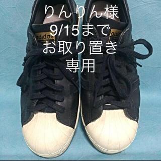 アディダス(adidas)のadidas 限定 スーパースター(スニーカー)