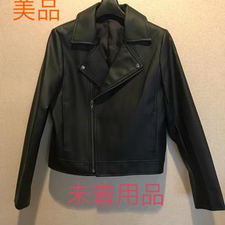 ジーユー(GU)のライダースジャケットブラック キッズ150  ライダースジャケットS(ジャケット/上着)