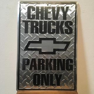 未開封 CHEVY TRUCKS PARKING ONLY アルミ縞板