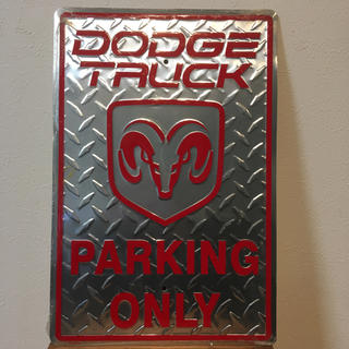 クライスラー(Chrysler)の新品 DODGE TRUCK PARKING ONLY アルミ縞板 (その他)