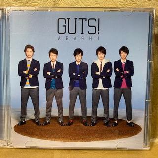 嵐 / GUTS! [初回盤](ポップス/ロック(邦楽))