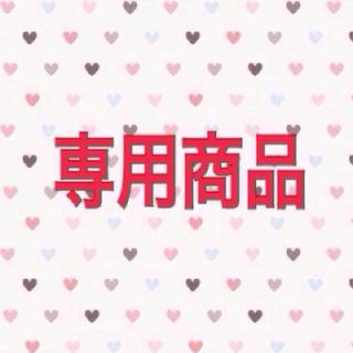 生活の木 - 平子理沙さん愛用♪ 生活の木 マヌカハニー&プロポリススプレー