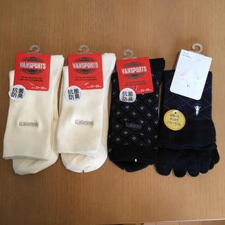 ドクターショール(Dr.scholl)のレディース 靴下 22-25センチ 新品未使用(ソックス)