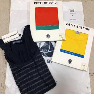 プチバトー(PETIT BATEAU)の新品☆PETIT BATEAU レディース 福袋(Tシャツ(半袖/袖なし))