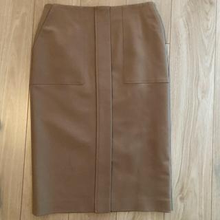 デミルクスビームス(Demi-Luxe BEAMS)のデルミクスビームス 三尋木さんコラボスカート(ひざ丈スカート)