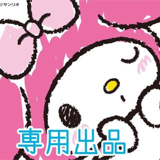 ヒステリックミニ(HYSTERIC MINI)の★ひーちゃん様専用★(ソックス)